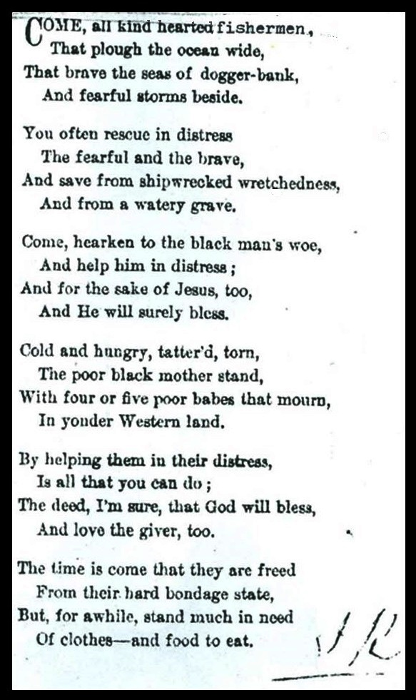 Fisherman's Appeal Poem